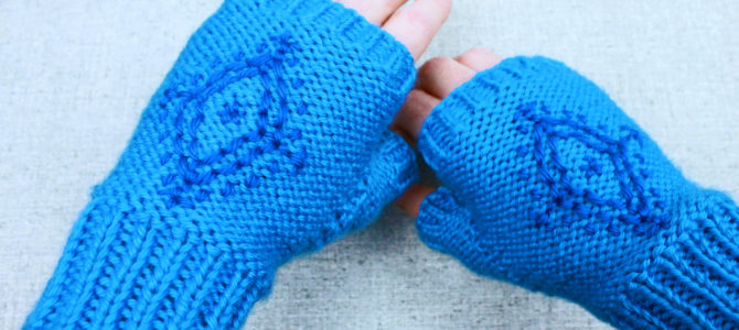 Anna Fingerless Mittens inspired by Frozen